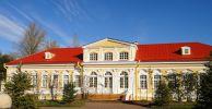 Картинный дом