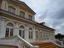 Картинный дом 2