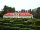 Картинный дом 3