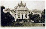 Интерьер Юсуповского дворца