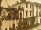 Разрушенный дворец