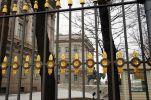 Ограда дворца