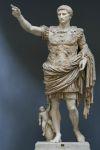 Скульптура Августа