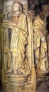 Скульптуры пророков