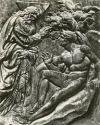 Скульптура Адама