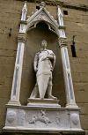 Святой Георгий, созданный Донателло