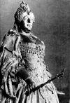 Статуя Анны Иоанновны с арапчонком 2
