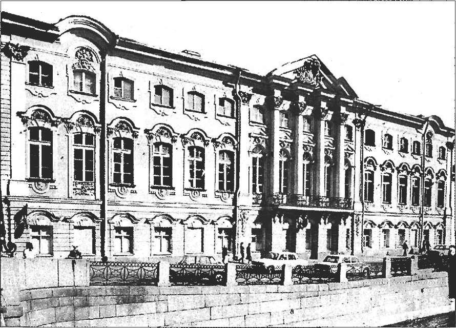 Строгановский дворец Петербурга