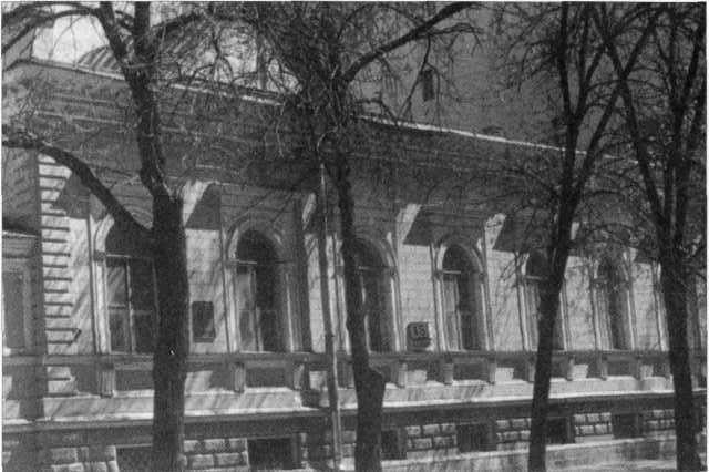 Дом Г. А. Боссе