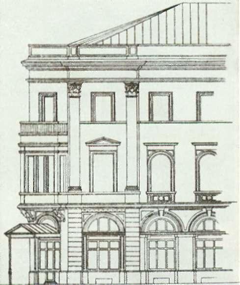 Проект дворца