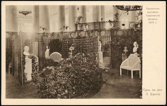 Зимний сад Таврического дворца в Петербурге 2