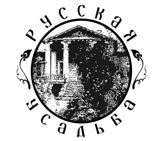 Журнал-Русская усадьба