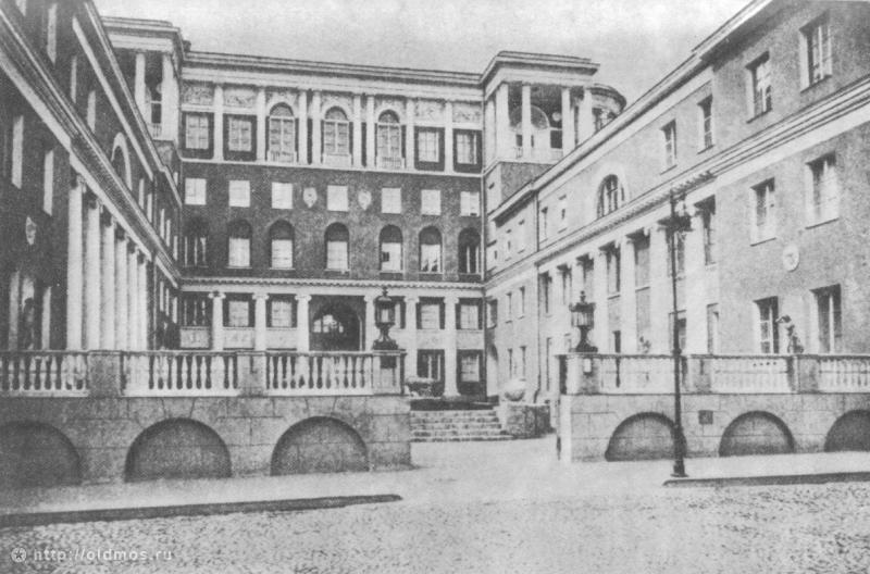 Дом князя Щербатова