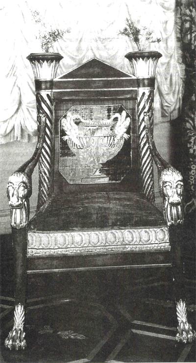 Кресло-жардиньерка