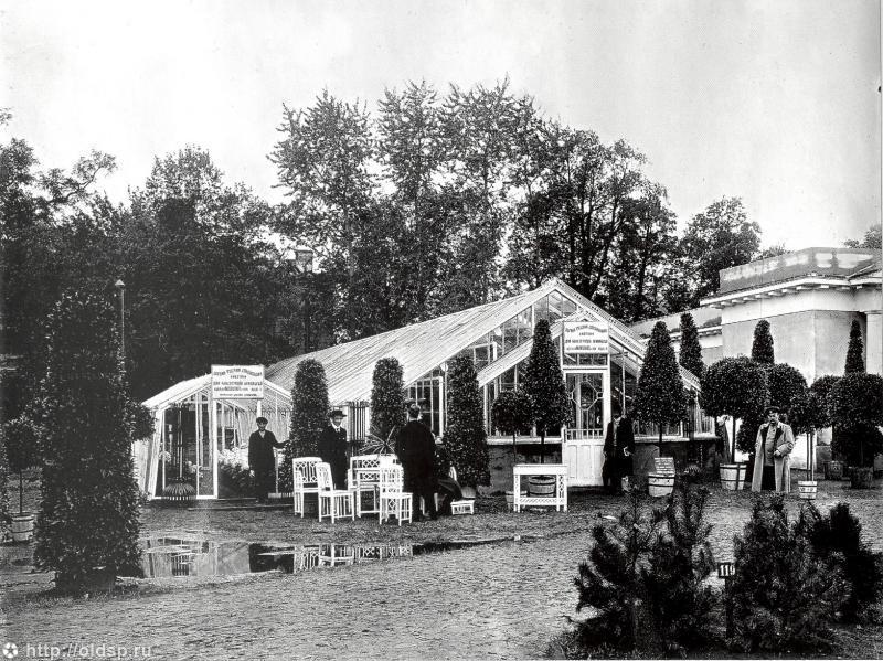 Юбилейная выставка садоводства