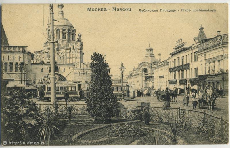 Цветник на Лубянской площади