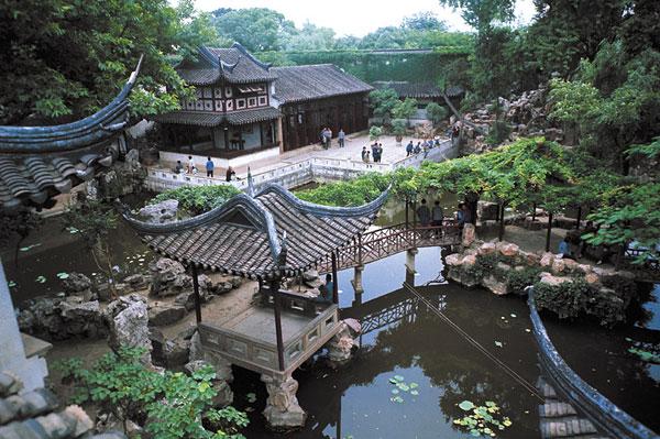 Императорский парк 2