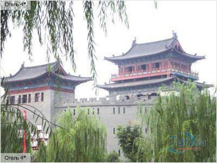 Дворец Чан Лэ в городе Лоян