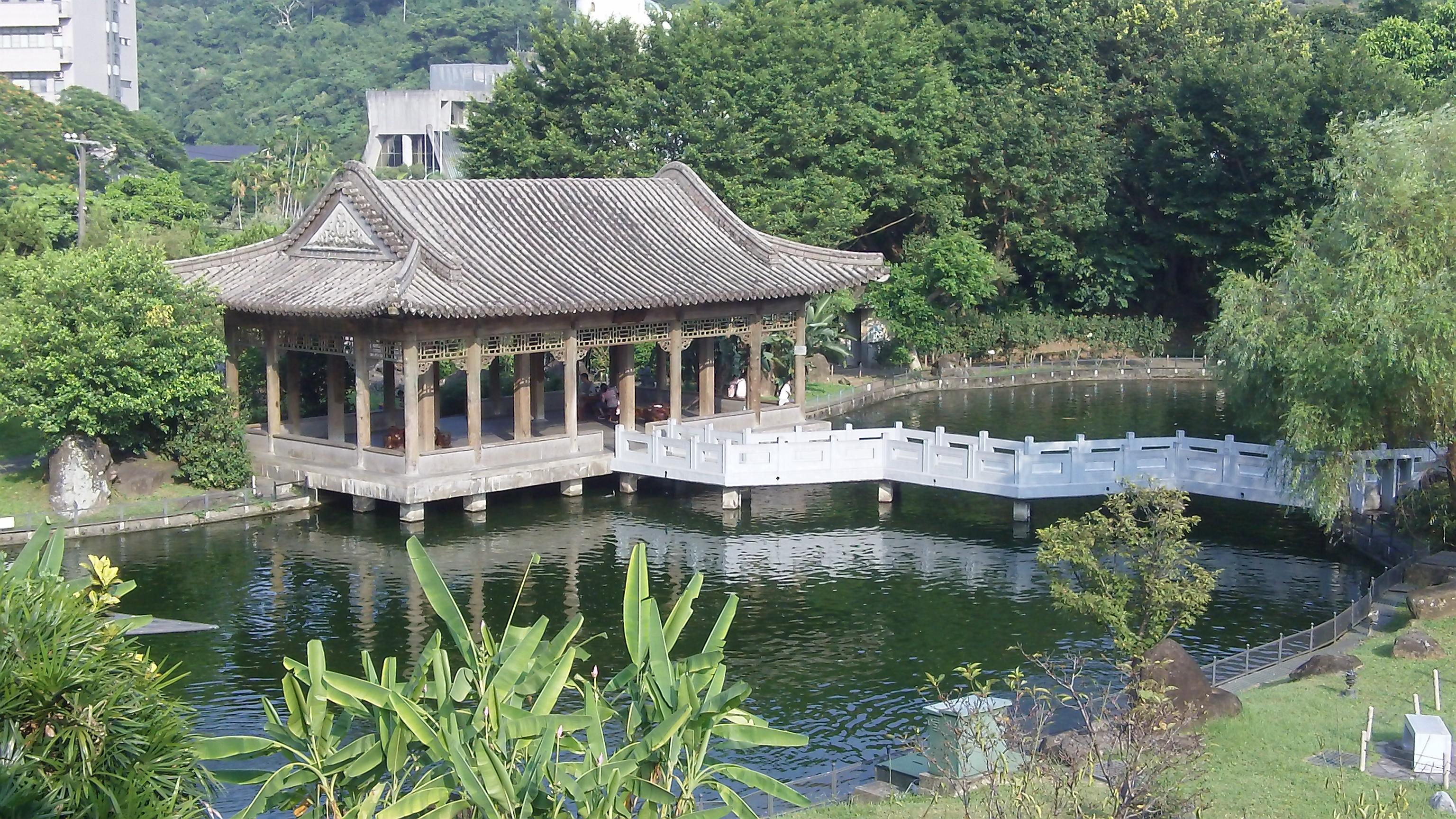 Тайваньский сад