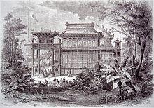 Зал Юаньсянтан - главная постройка парка