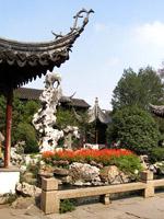 В китайском парке Лююань