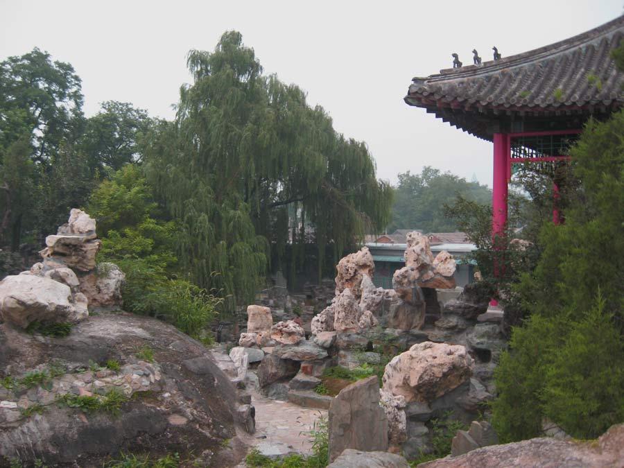 Парк Уаншиюань