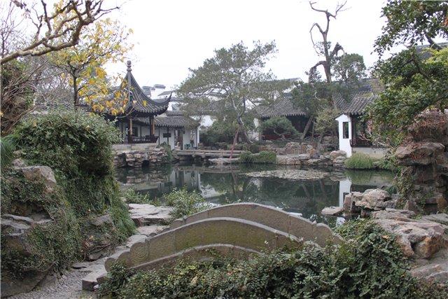 В парке Гэюань
