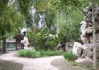 Китайский сад 3