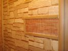 Деревянная раскладка 1