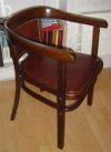 Кресло 20 века