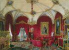 Картинная Большого Меншиковского дворца