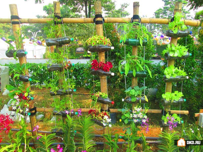 Декорации своими руками огород на